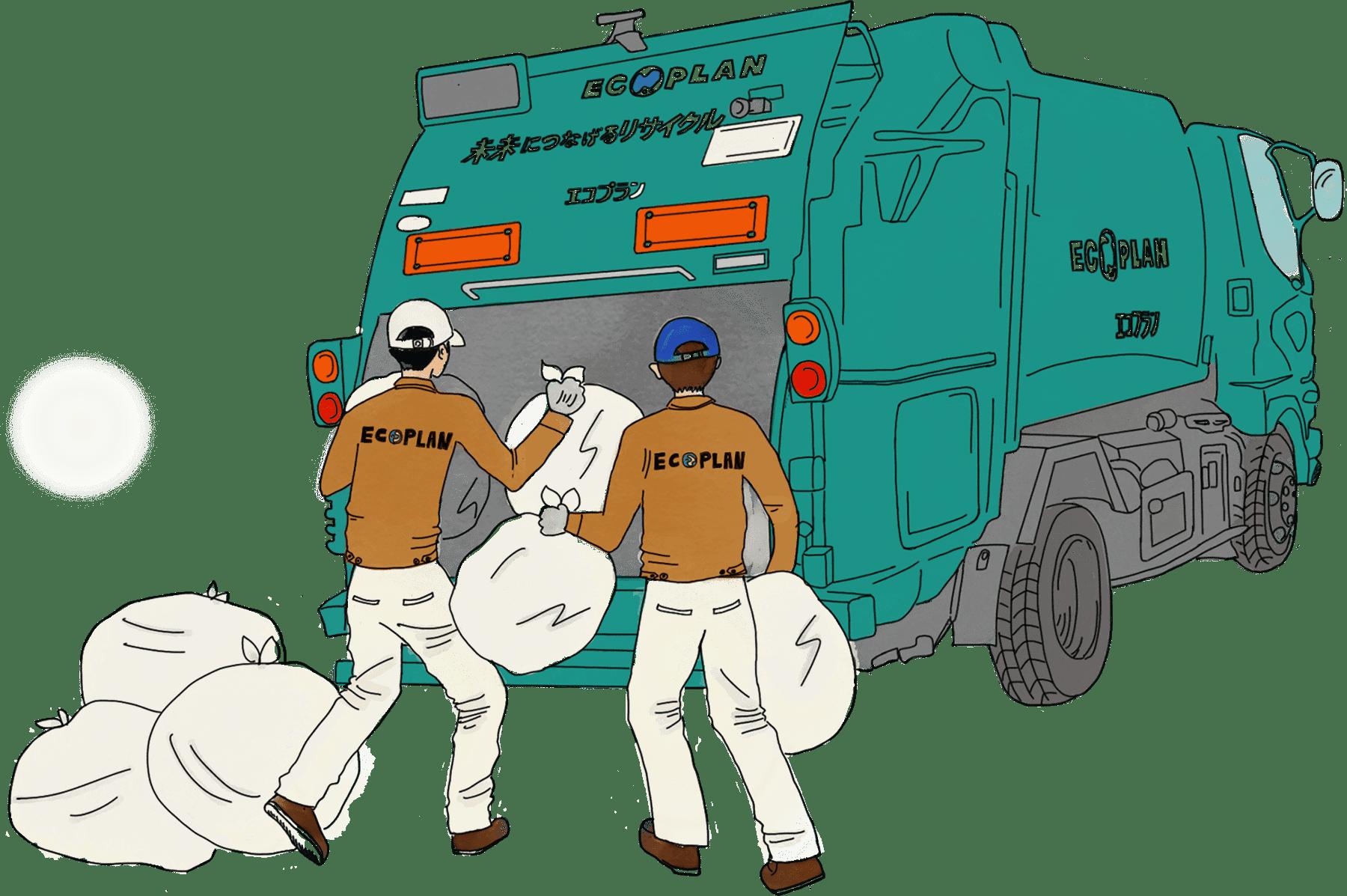 不用品回収なら エコプラン 山口県下関市の粗大ごみ廃棄物処理は当社にお任せ