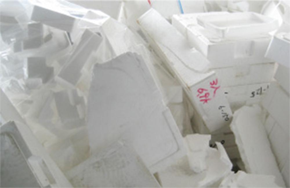 発泡スチロールリサイクル処理