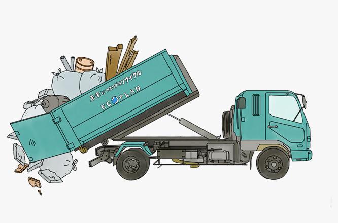 産業廃棄物収集運搬処理